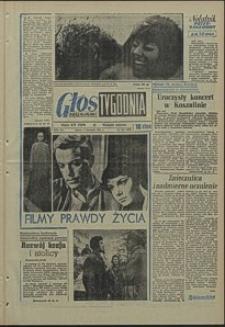 Głos Koszaliński. 1971, listopad, nr 310