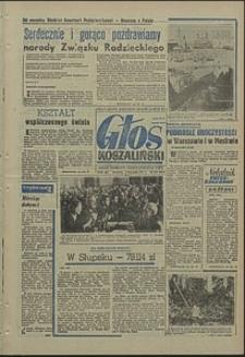 Głos Koszaliński. 1971, listopad, nr 311