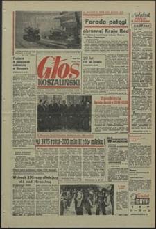 Głos Koszaliński. 1971, listopad, nr 312