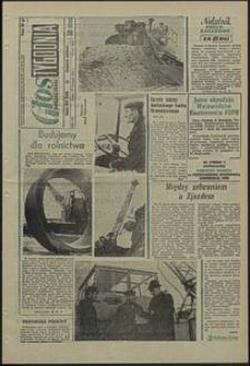 Głos Koszaliński. 1971, listopad, nr 317