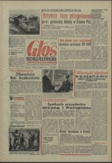 Głos Koszaliński. 1971, grudzień, nr 348