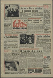 Głos Koszaliński. 1971, grudzień, nr 351