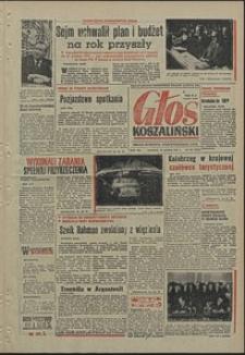 Głos Koszaliński. 1971, grudzień, nr 357