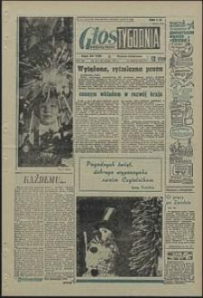 Głos Koszaliński. 1971, grudzień, nr 358/359/360