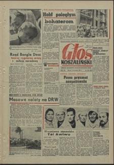 Głos Koszaliński. 1971, grudzień, nr 362