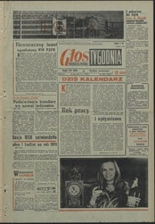 Głos Koszaliński. 1971, grudzień, nr 365/1