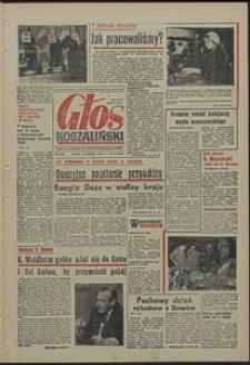 Głos Koszaliński. 1972, styczeń, nr 11