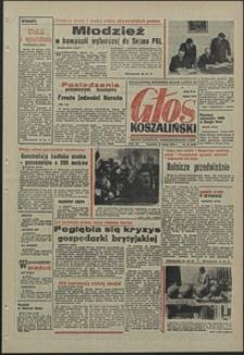 Głos Koszaliński. 1972, luty, nr 48
