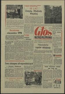 Głos Koszaliński. 1972, kwiecień, nr 115