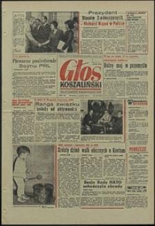 Głos Koszaliński. 1972, czerwiec, nr 153