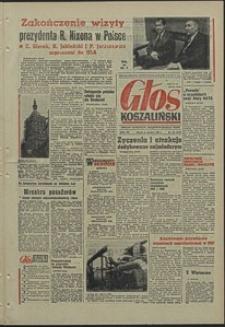 Głos Koszaliński. 1972, czerwiec, nr 154