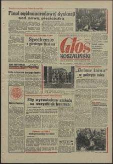 Głos Koszaliński. 1972, czerwiec, nr 160
