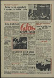 Głos Koszaliński. 1972, czerwiec, nr 175