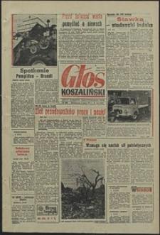 Głos Koszaliński. 1972, lipiec, nr 185