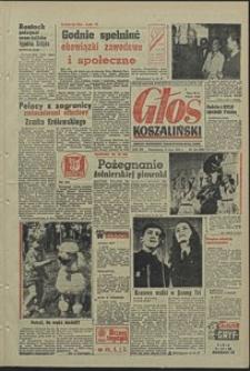 Głos Koszaliński. 1972, lipiec, nr 199