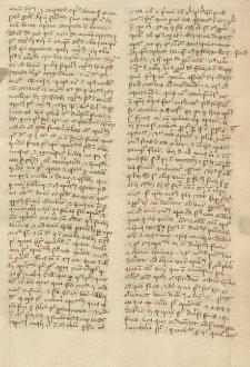 Exposiciones Ethicorum Nicomacheorum