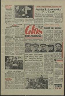 Głos Koszaliński. 1973, styczeń, nr 11