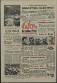 Głos Koszaliński. 1973, styczeń, nr 17