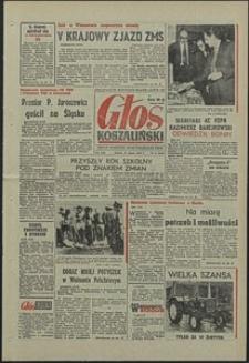Głos Koszaliński. 1973, luty, nr 47