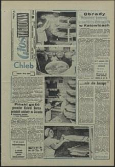 Głos Koszaliński. 1973, marzec, nr 69
