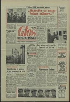 Głos Koszaliński. 1973, marzec, nr 71