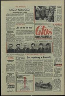 Głos Koszaliński. 1973, marzec, nr 78