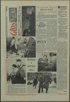 Głos Koszaliński. 1973, marzec, nr 83