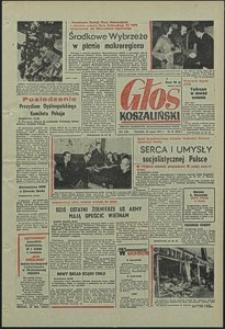 Głos Koszaliński. 1973, marzec, nr 88