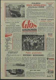 Głos Koszaliński. 1973, kwiecień, nr 106