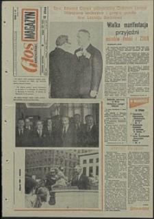 Głos Koszaliński. 1973, maj, nr 132