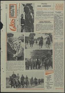 Głos Koszaliński. 1973, maj, nr 146