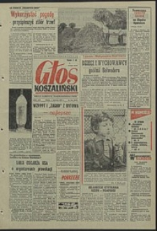 Głos Koszaliński. 1973, czerwiec, nr 152