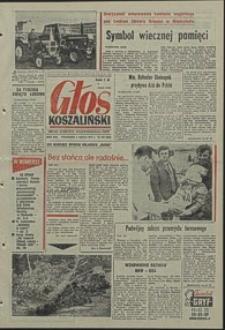 Głos Koszaliński. 1973, czerwiec, nr 155