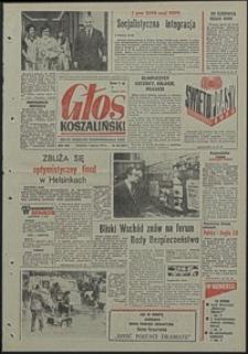 Głos Koszaliński. 1973, czerwiec, nr 158