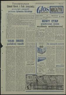 Głos Koszaliński. 1973, czerwiec, nr 160