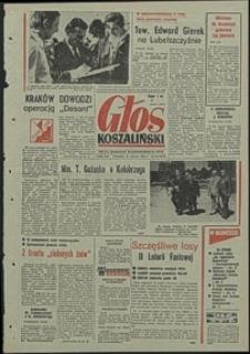 Głos Koszaliński. 1973, czerwiec, nr 165