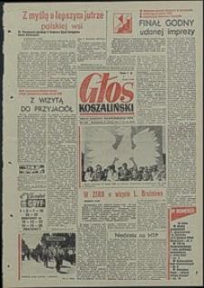 Głos Koszaliński. 1973, czerwiec, nr 169