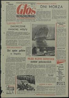 Głos Koszaliński. 1973, czerwiec, nr 176