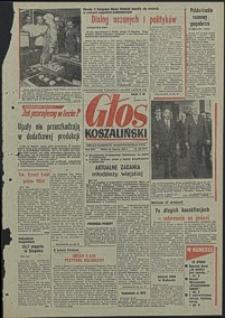 Głos Koszaliński. 1973, czerwiec, nr 180