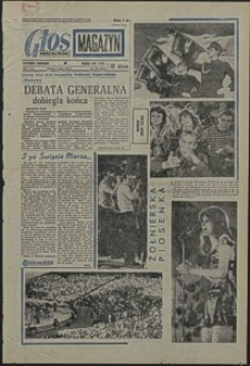 Głos Koszaliński. 1973, lipiec, nr 188