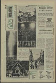 Głos Koszaliński. 1973, lipiec, nr 195