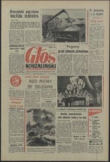 Głos Koszaliński. 1973, sierpień, nr 220