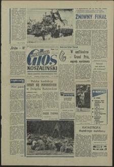 Głos Koszaliński. 1973, sierpień, nr 231