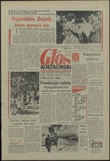 Głos Koszaliński. 1973, sierpień, nr 239