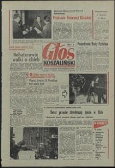 Głos Koszaliński. 1973, wrzesień, nr 257