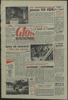 Głos Koszaliński. 1973, październik, nr 276