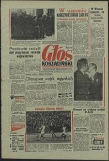 Głos Koszaliński. 1973, październik, nr 288