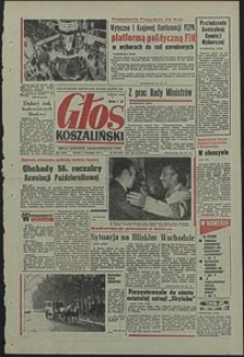 Głos Koszaliński. 1973, listopad, nr 310