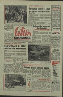 Głos Koszaliński. 1973, listopad, nr 325