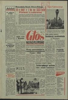 Głos Koszaliński. 1973, listopad, nr 333